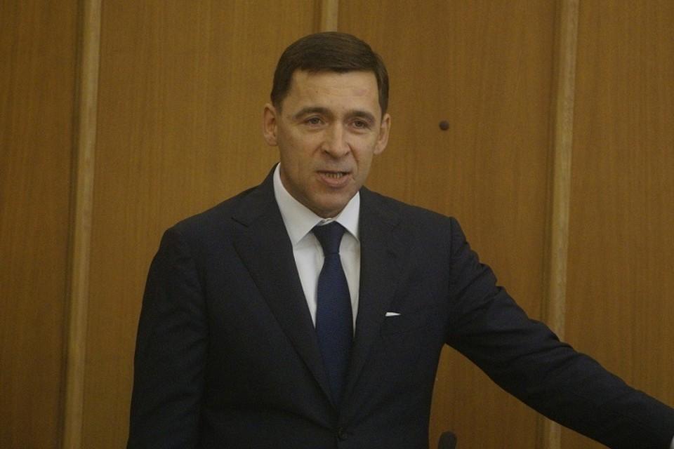 При этом Евгений Куйвашев заявил, что принудительной вакцинации быть не должно