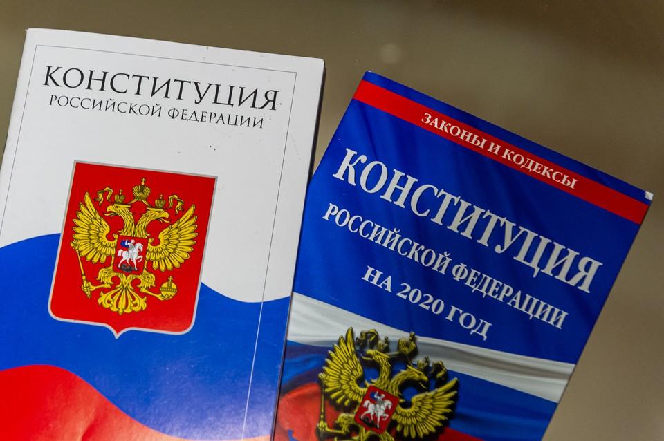 В Башкирии закупают конституции для сотрудников МВД