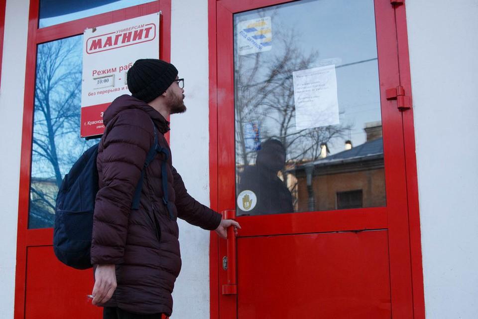 «Магнит» отреагировал на заявление УФАС по Рязанской области об установлении в магазинах сети монопольно высоких цен на овощи «борщевого набора».