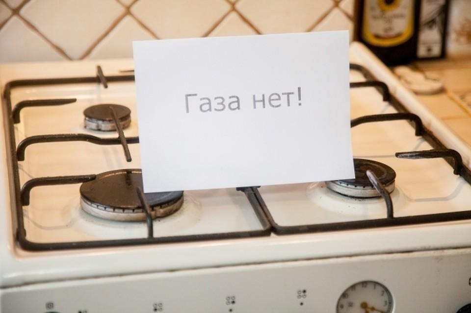Колонки и плиты включать в этот день не рекомендуется.