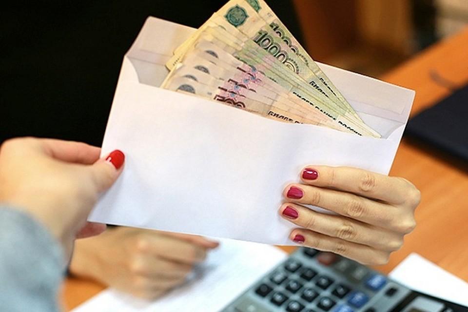 В облааасти стоит задача за два года увеличить зарплаты местных жителей до среднероссийских показателей.