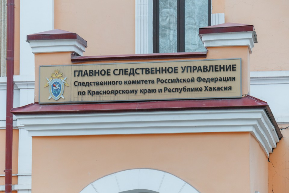 В Красноярске внук напал и запер в квартире терапевта, приехавшего к его бабушке