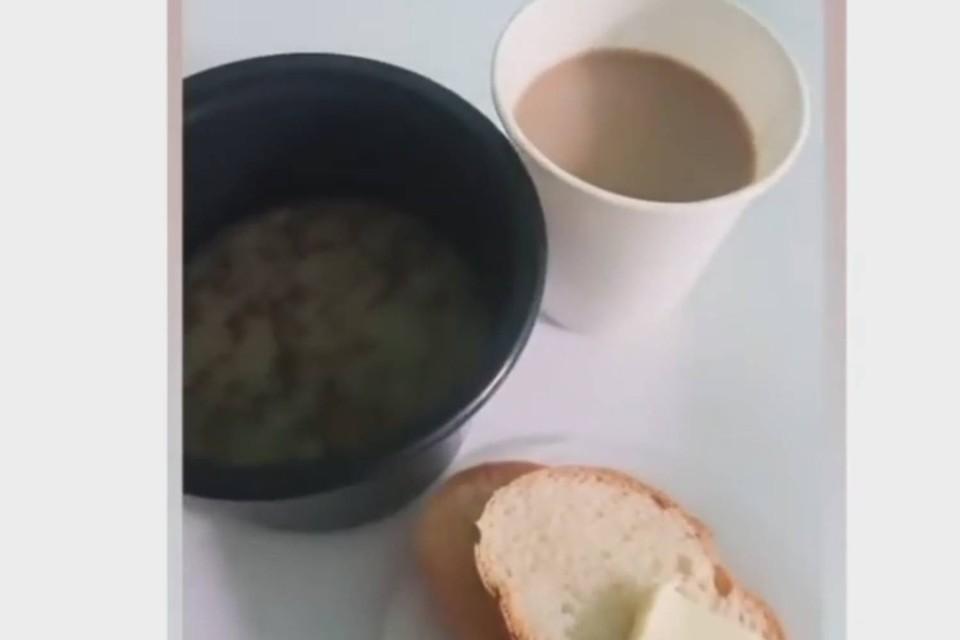 На обед пациенты получали около 100-150 грамм супа и 70 грамм второго блюда. Фото: Елена Садикова (@elena_sadikova_blog)