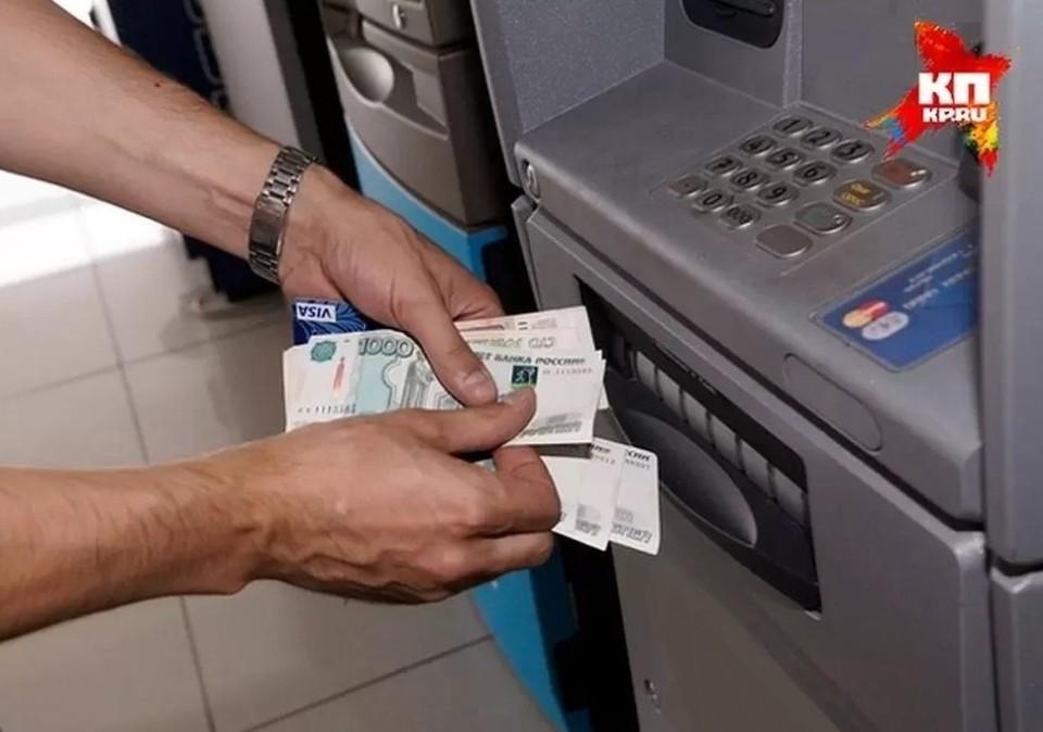 ВТБ готовит соответствующее комплексное предложение и намерен направить на эти цели сотни миллионов рублей.