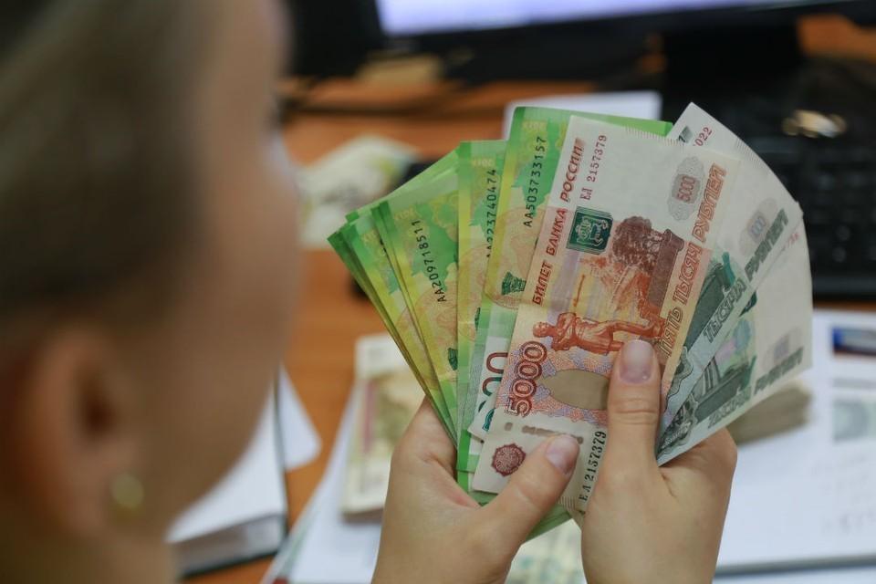 Каждый десятый в Иркутской области зарабатывает больше 100 тысяч рублей.