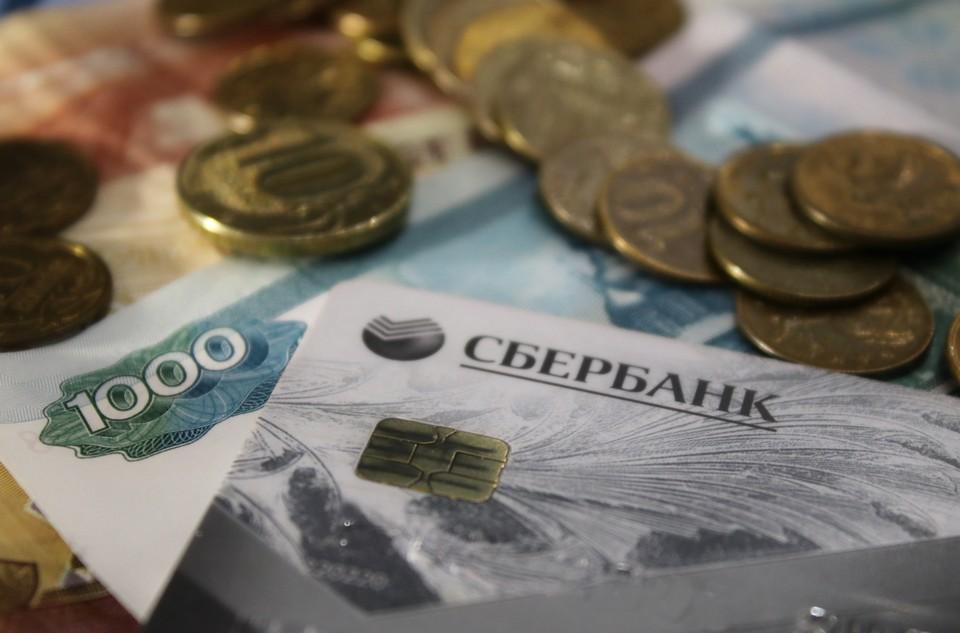 Фото: Ульяна Колмогорова