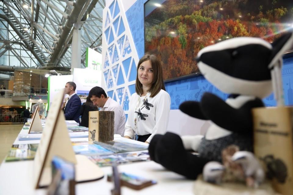 Участие в форуме позволит сформировать условия для обеспечения системного туристического потока в Самарскую область