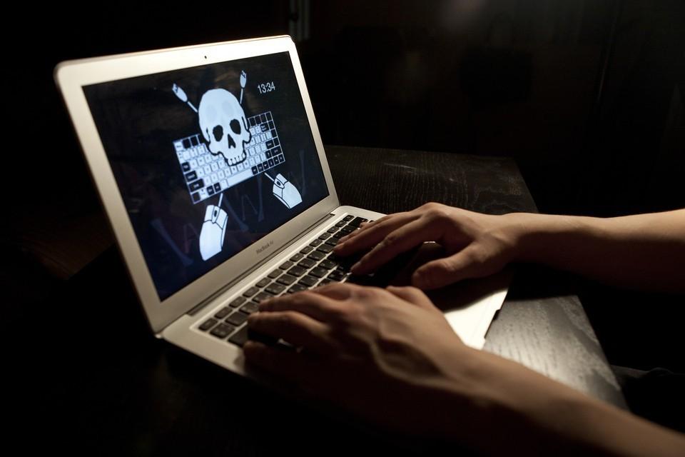 В Ростовской области заблокировали два экстремистских сайта
