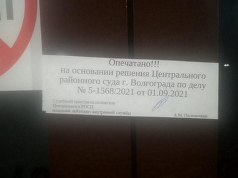 Фото: Роспотребнадзор.
