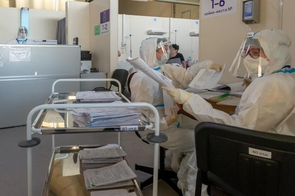 49 жителей Томской области выздоровели от COVID-19 за минувшие сутки.