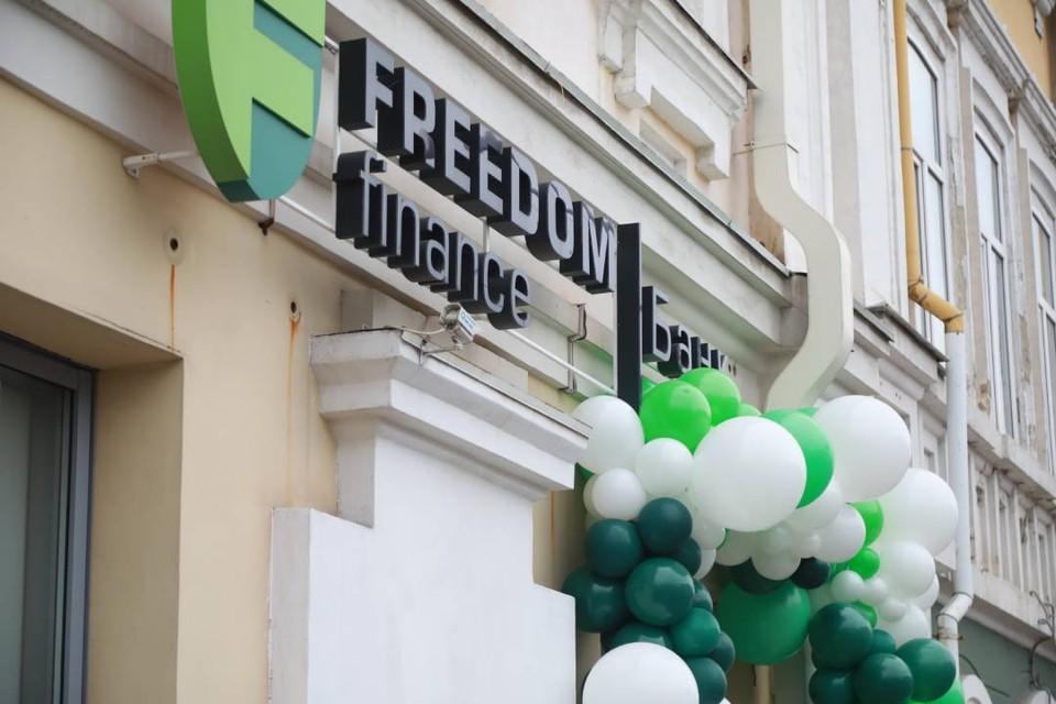 Офис банка «Фридом Финанс» открылся в Иркутске.