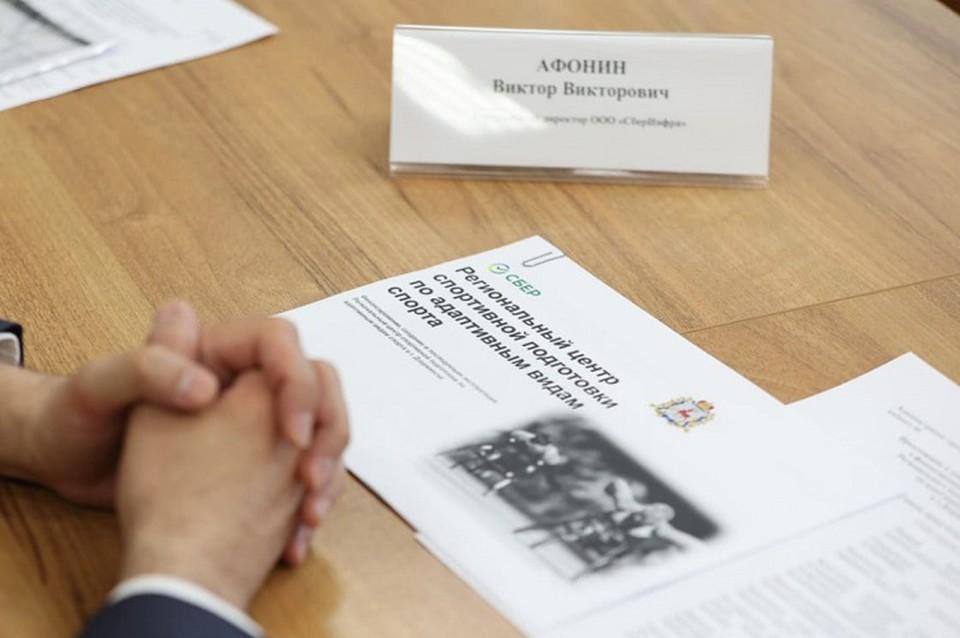 В Дзержинске обсудили реализацию проектов по программе «Дзержинск-100»