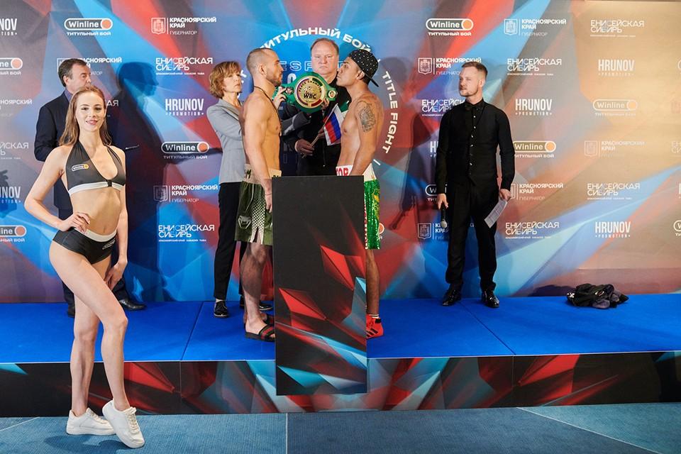 Боксеры Беспутин и Пинтор прошли контрольное взвешивание перед боем в Красноярске. Фото: предоставлено организаторами