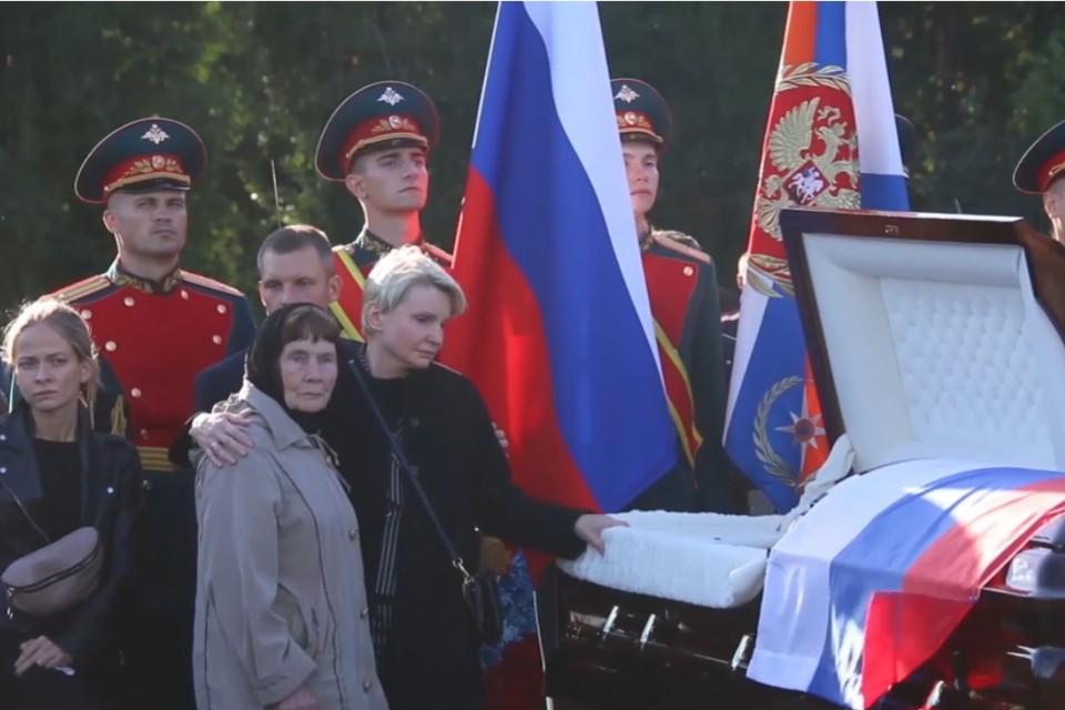 Появилось видео с похорон главы МЧС России Евгения Зиничева. Фото: МЧС России