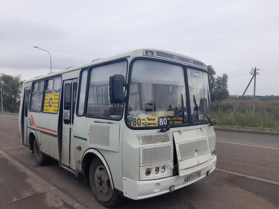 До парка автобусы начнут ходить 13 сентября. Фото: администрация Самары.
