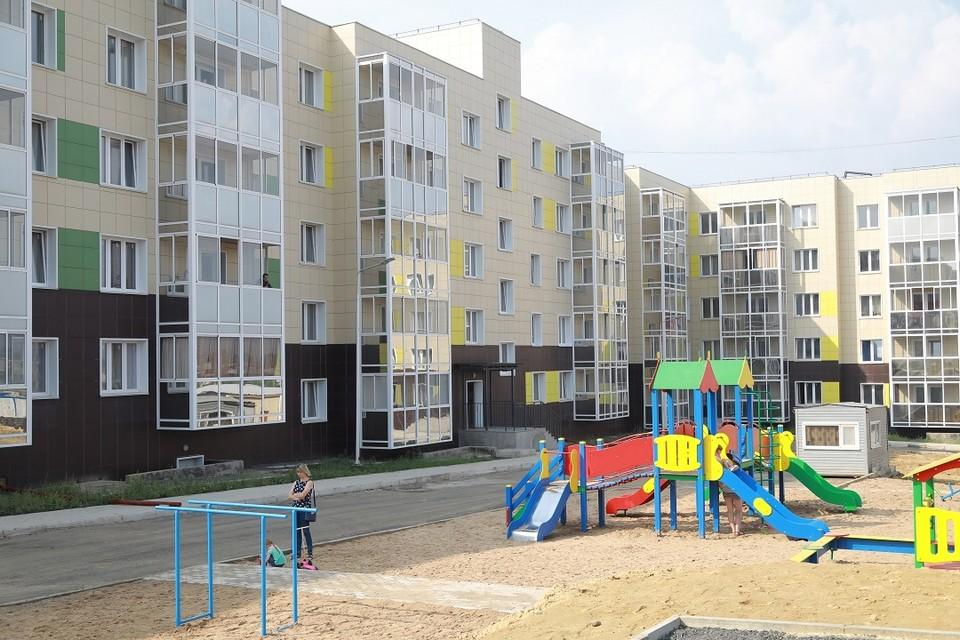 В Новосибирской области 100 детей-сирот получили жилищные сертификаты.