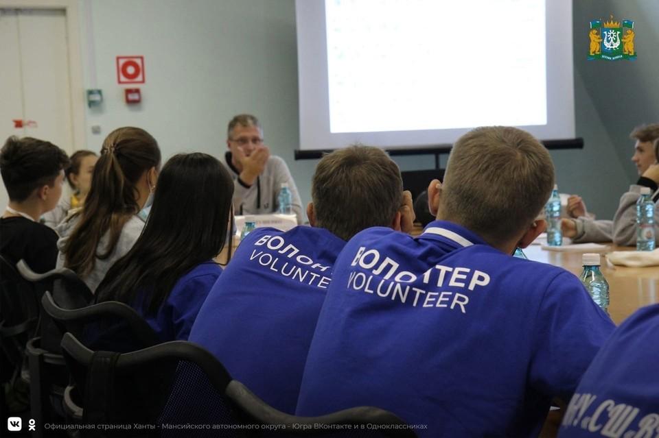 В Ханты-Мансийске прошла подготовка добровольцев Югры в сфере адаптивного спорта. Фото - администрация Югры.