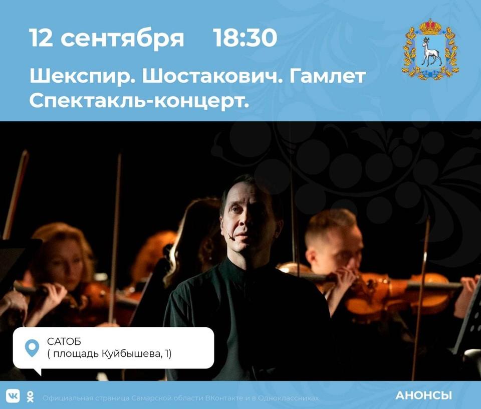 Пьесу в новом формате спектакля-концерта исполнит Евгений Миронов и симфонический оркестр «Новая Россия»