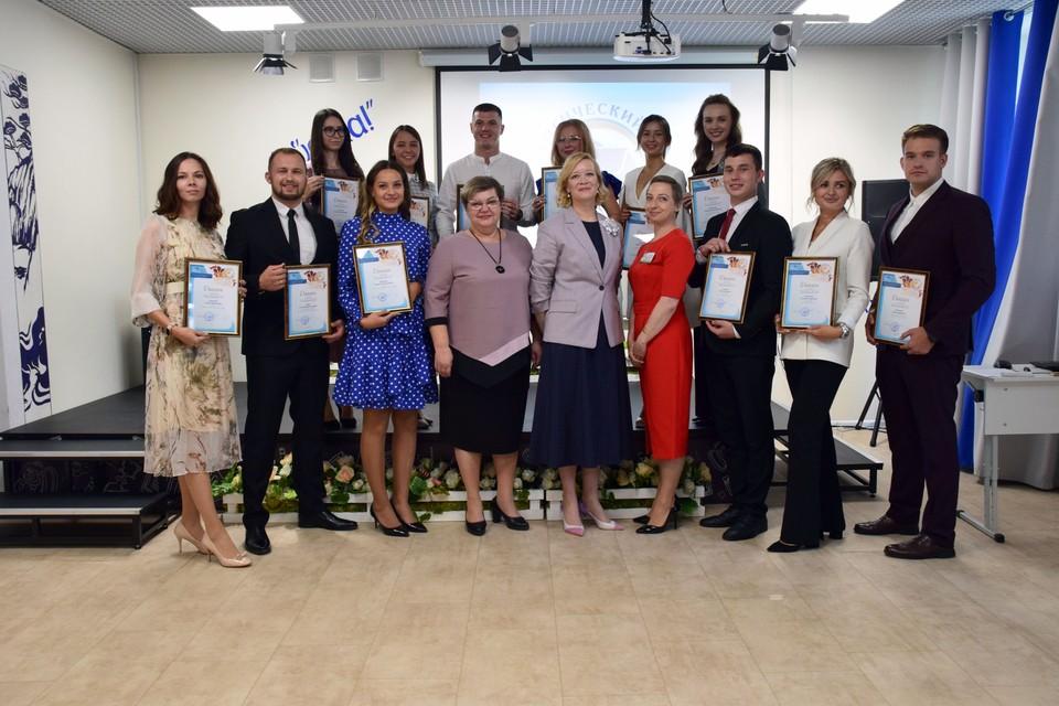 Участниками конкурса стали 12 молодых специалистов со стажем работы до 5 лет