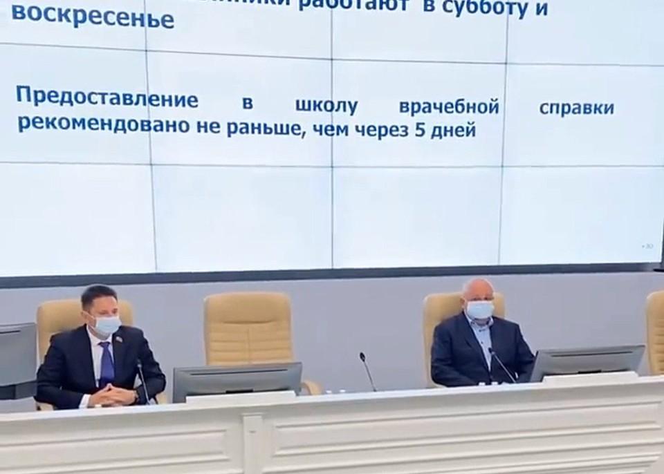 Школьники Кузбасса могут отсутствовать на уроках без справки до пяти дней. Фото: instagram/sergey_tsivilev.