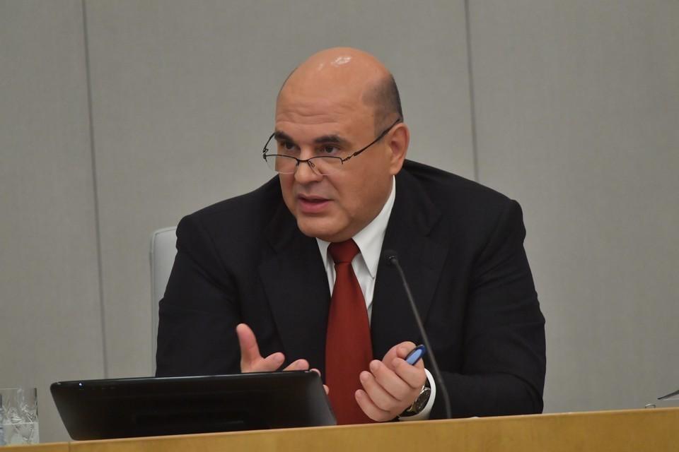 Мишустин назвал одобрение 28 программ Союзного государства историческим событием