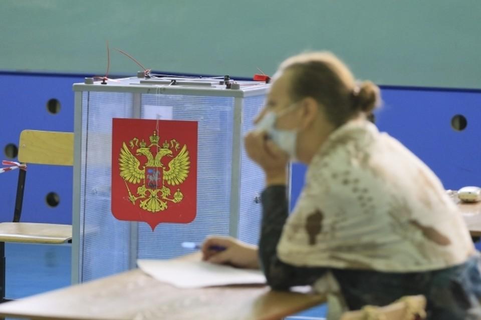 Выборы в России пройдут с 17 по 19 сентября
