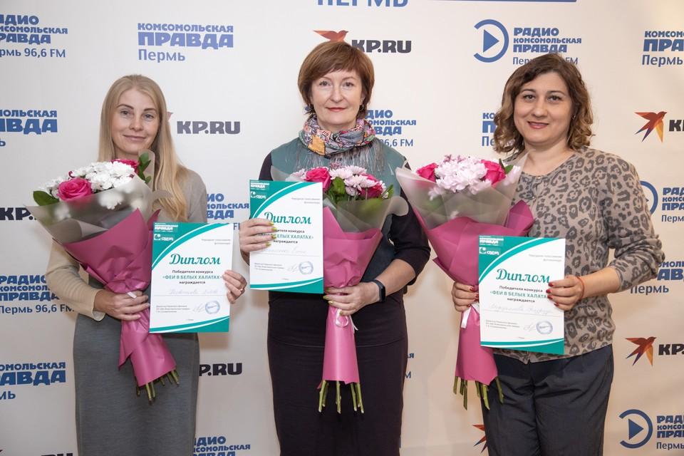 Победители конкурса «Феи в белых халатах»