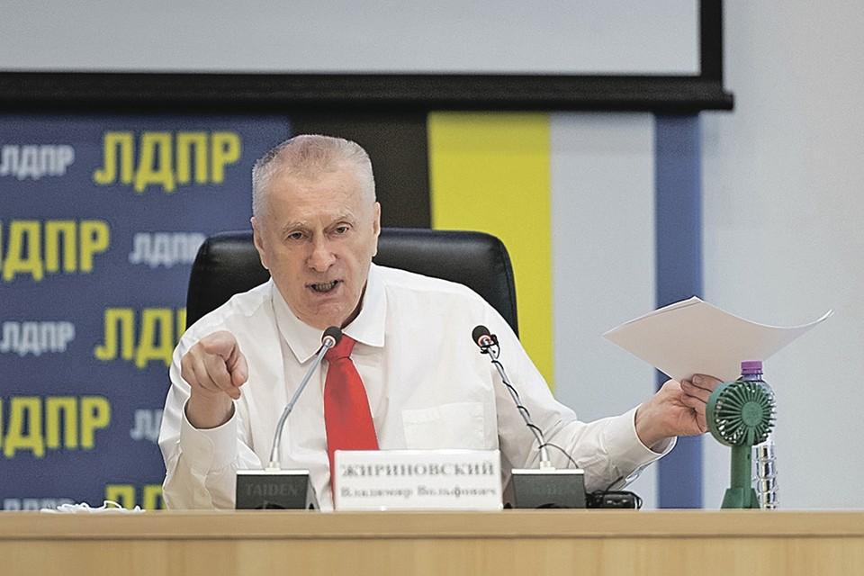 Владимир Жириновский полагает, что программа ЛДПР - это программа развития.