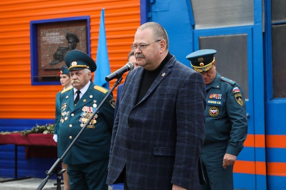 Фото: Пресс-служба ГУ МЧС по Пензенской области