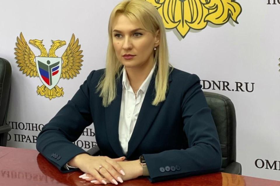 Дарья Морозова напомнил, что от результатов переговоров напрямую зависят судьбы мирных граждан по обе стороны от линии соприкосновения. Фото: ombudsmandnr.ru