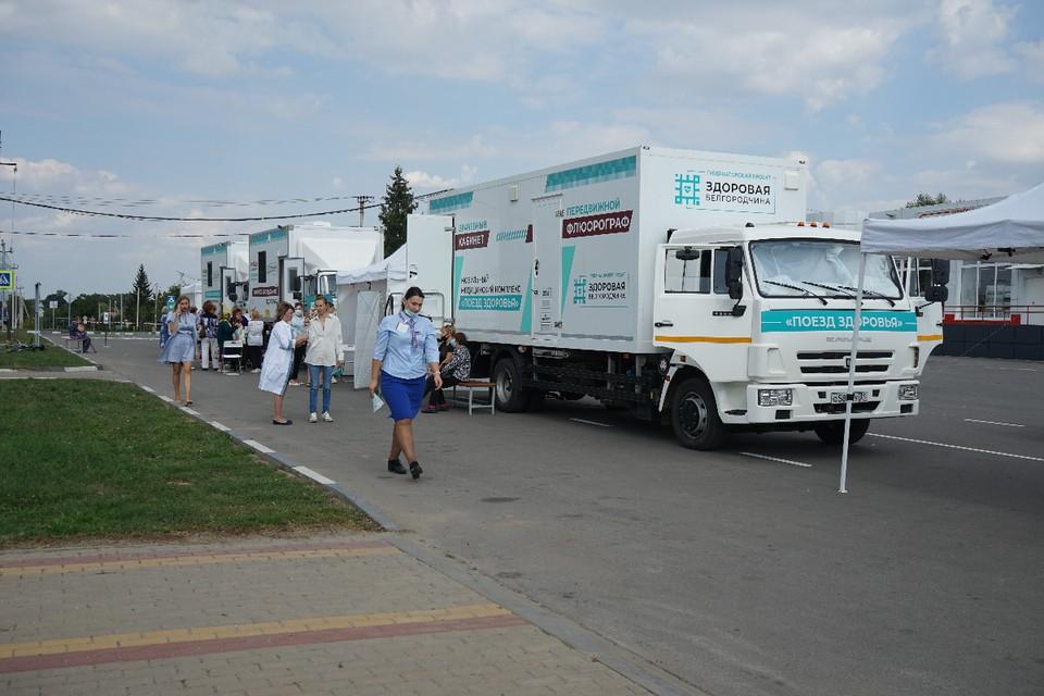 «Поезд здоровья» объезжает все муниципалитеты региона.