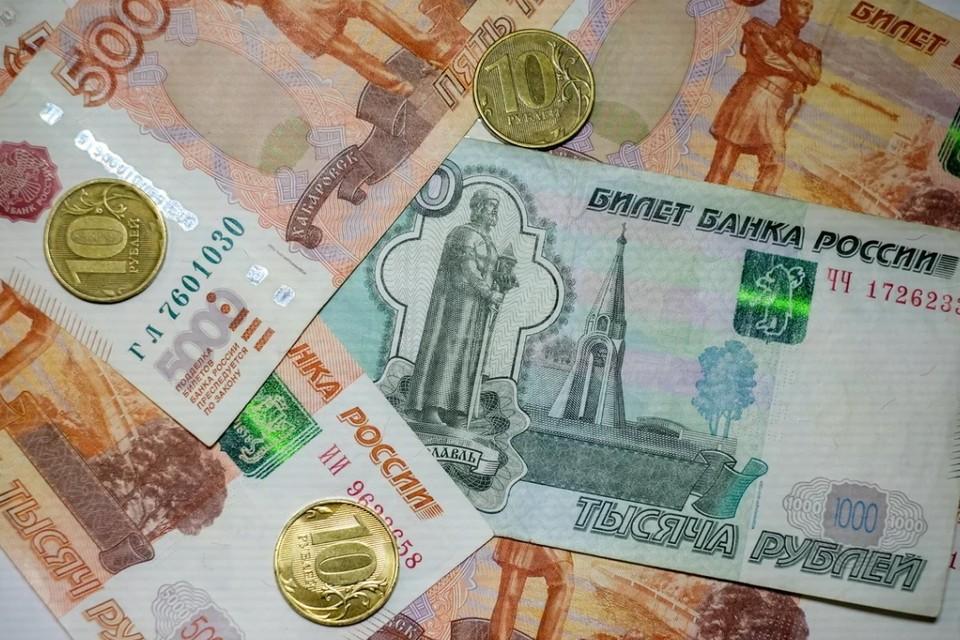 В Петербурге единовременные выплаты получили около 110 тысяч педагогов.