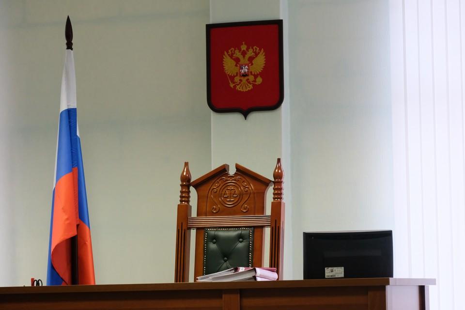 Приговор вынесли в Первомайском районном суде