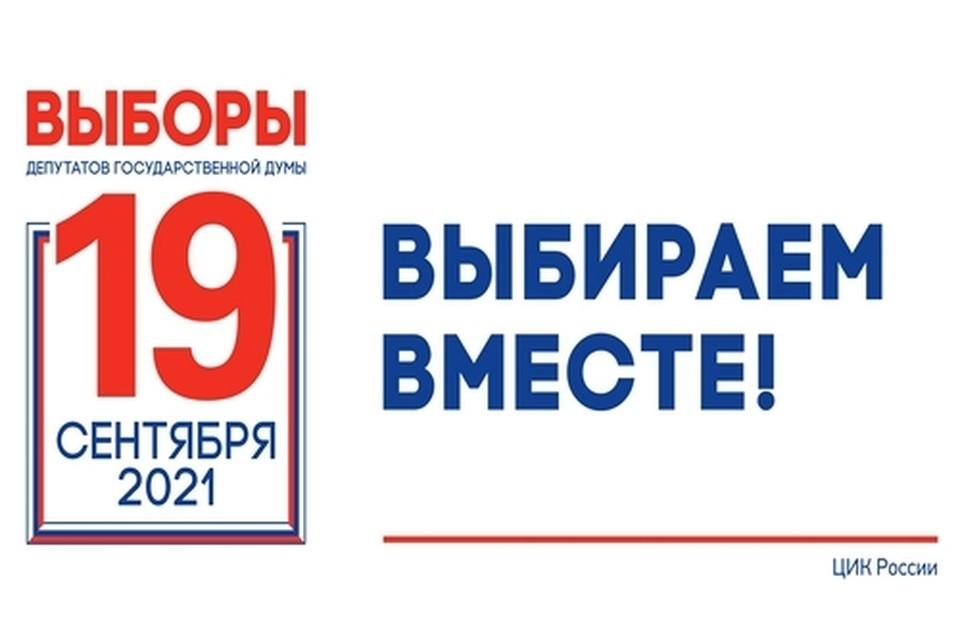 В Хабаровском крае начали переносить избирательные участки