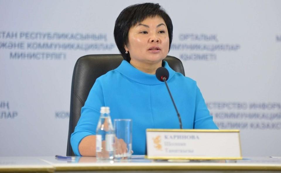 Шолпан Каринова. Фото: СЦК