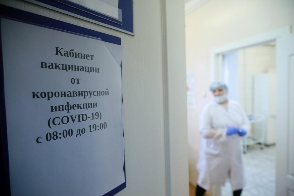 В Красноярском крае на медиков завели уголовное дело за подделку прививочного сертификата