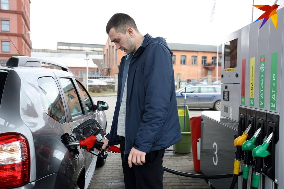 Стоимость топлива подросла на одну копейку.