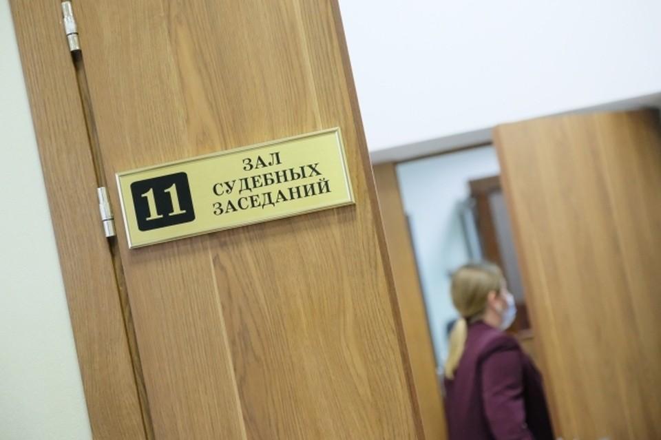 Омич частично признал свою вину.