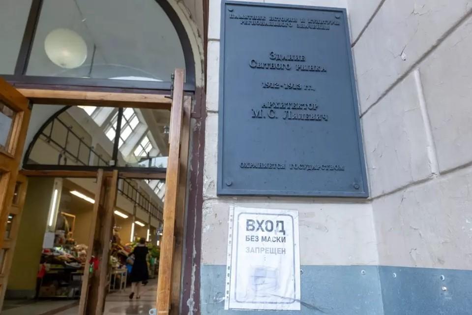 В Петербурге одобрили проект реконструкции Сытного рынка.