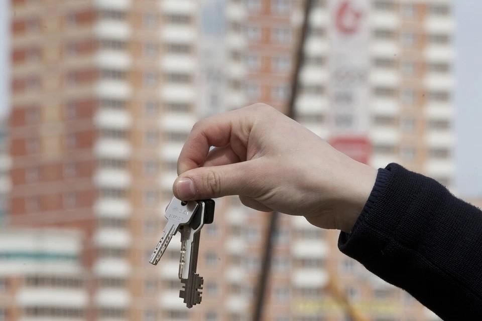 Специалисты рынка недвижимости посоветовали, нужно ли покупать жилье осенью 2021 года