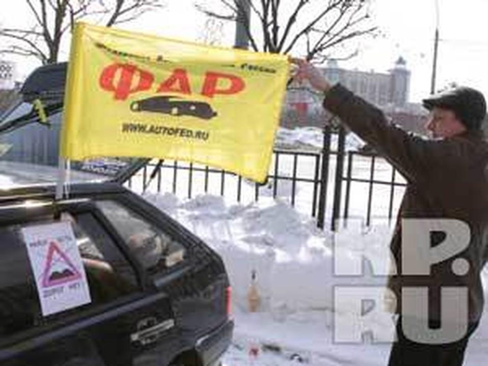 Собравшиеся приготовили и плакаты: «Мы за хорошие дороги!», «Скажем НЕТ повышению транспортного налога»