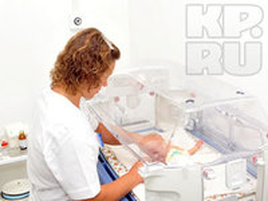термо белье пятигорский роддом детский врач нужно