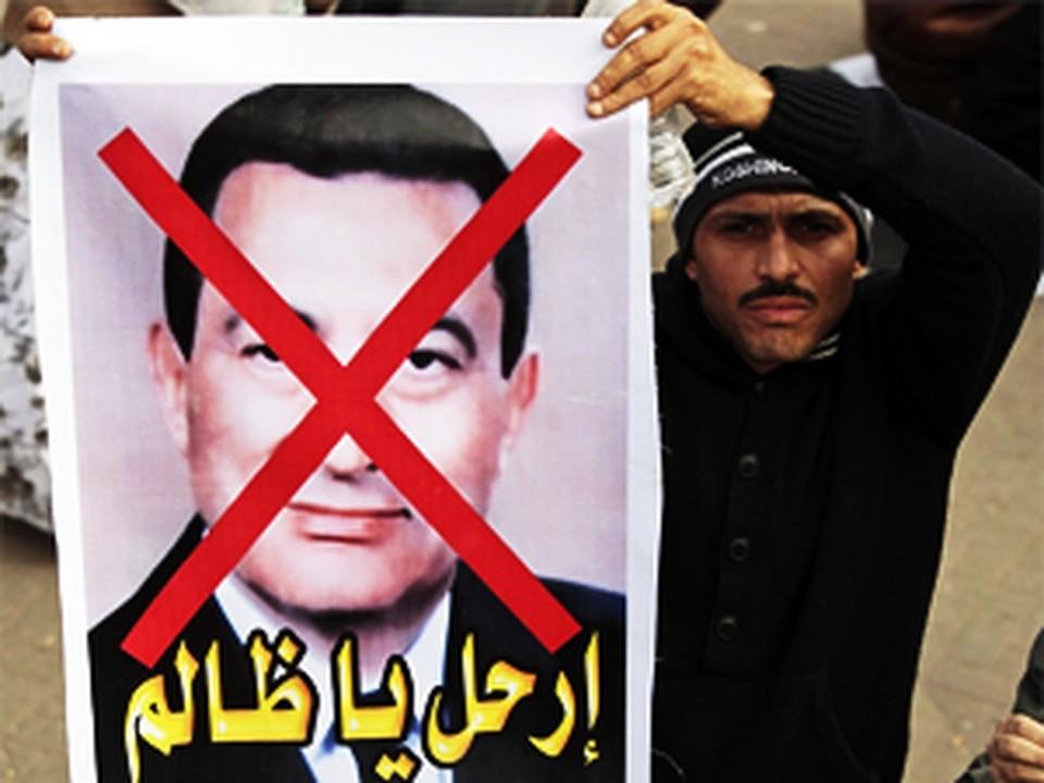 Люди требуют отставки Мубарака