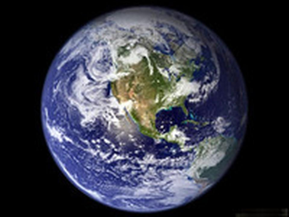 Земля стоит почти 5 квадриллионов долларов