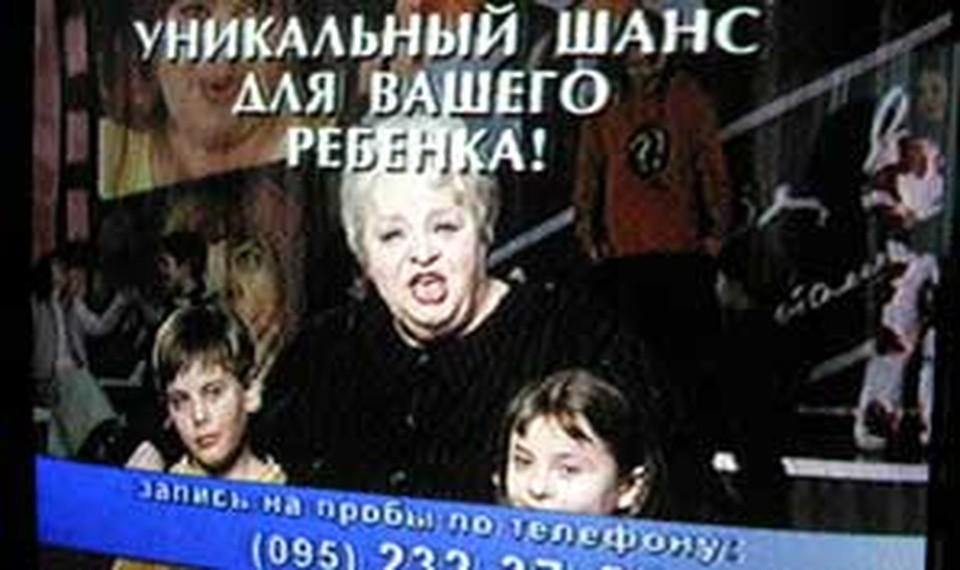 Эта телереклама заставит дрогнуть любое родительское сердце...