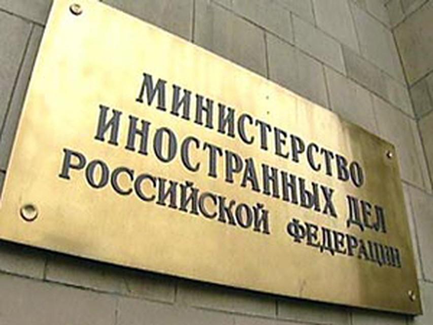Кипр россия базы опровержение