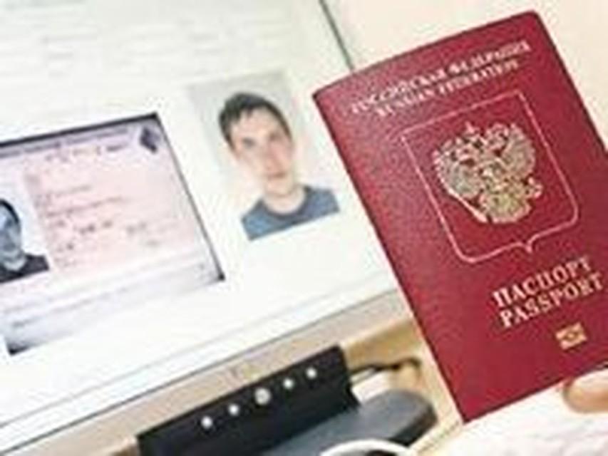Как сделать загранпаспорт для ребенка без …