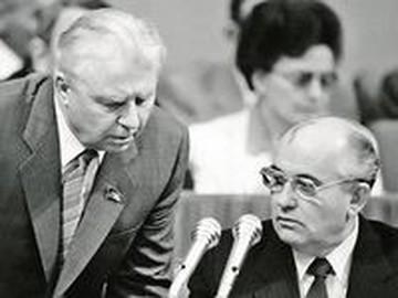 Егор Лигачёв: В Кремле не нашлось бойцов, чтобы убрать Горбачева и спасти страну!