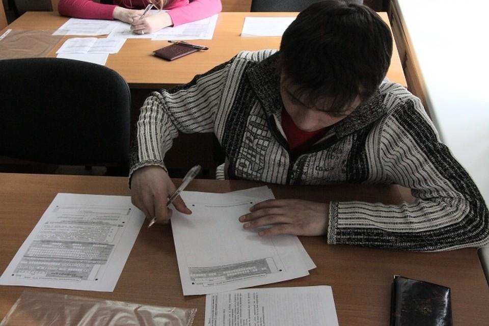 Игорь немов пешеход книга читать