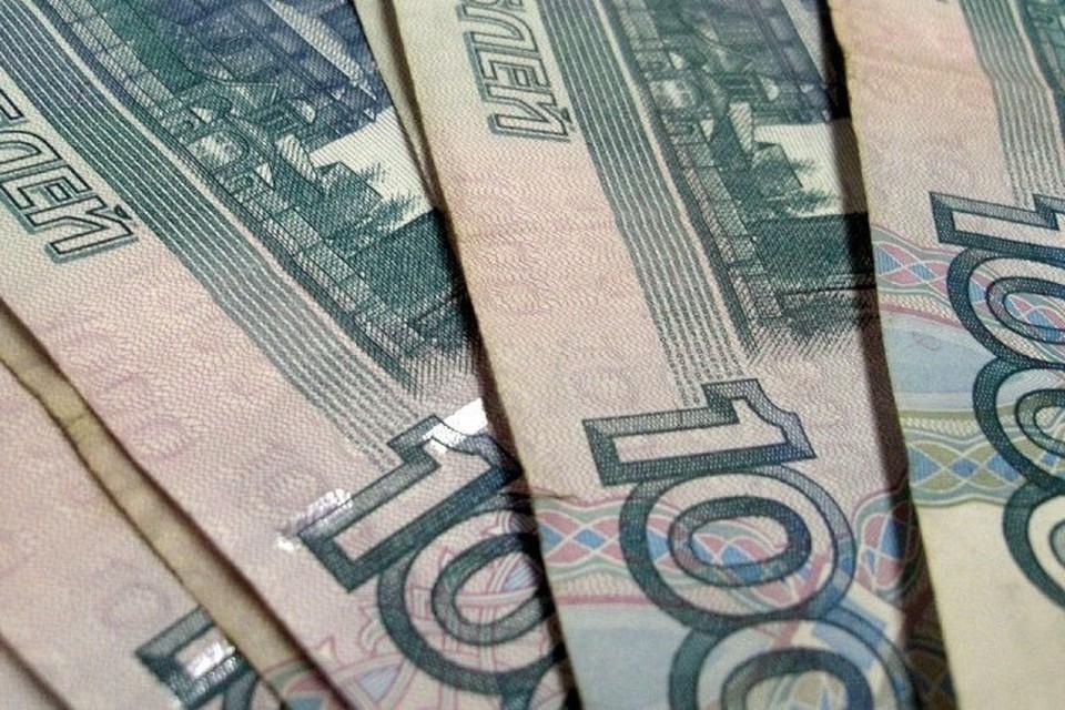 Директор предприятия задолжала 300 тысяч рублей.